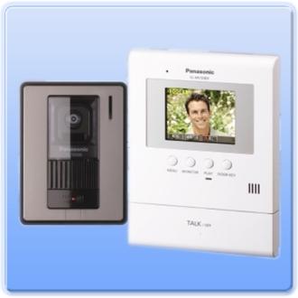 Hệ thống chuông cửa màn hình VL-SV30VN
